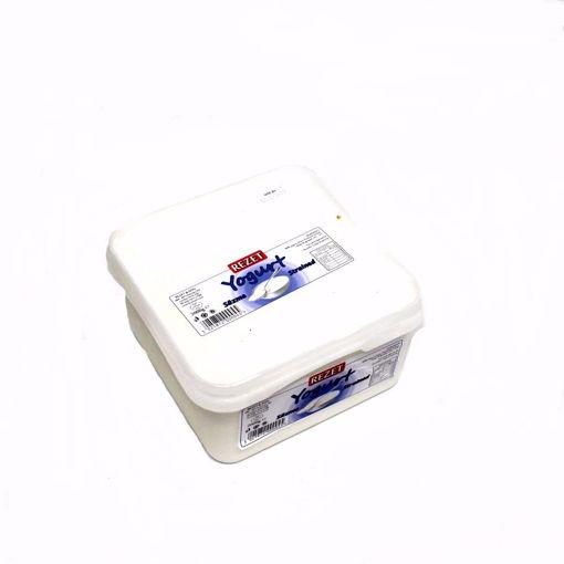 Picture of Rezet Strained Yoghurt 2Kg
