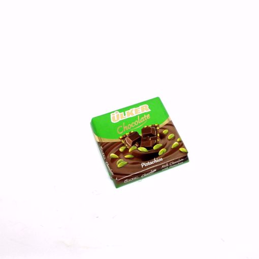 Picture of Ulker Golden Pistachio Chocolate 70G
