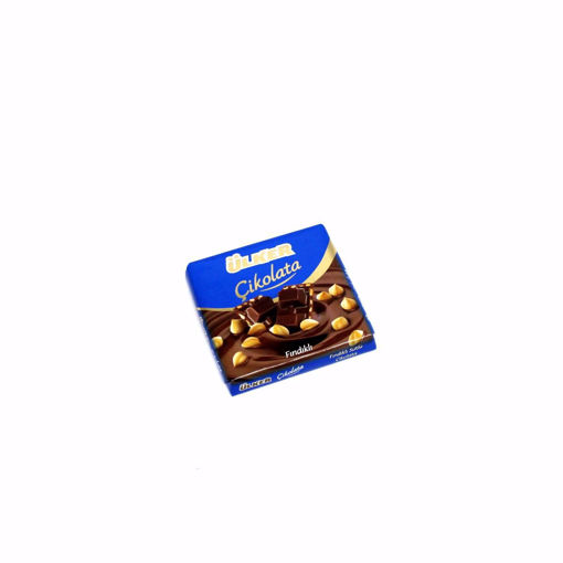 Picture of Ulker Gold Hazelnuts Chocolate 60G
