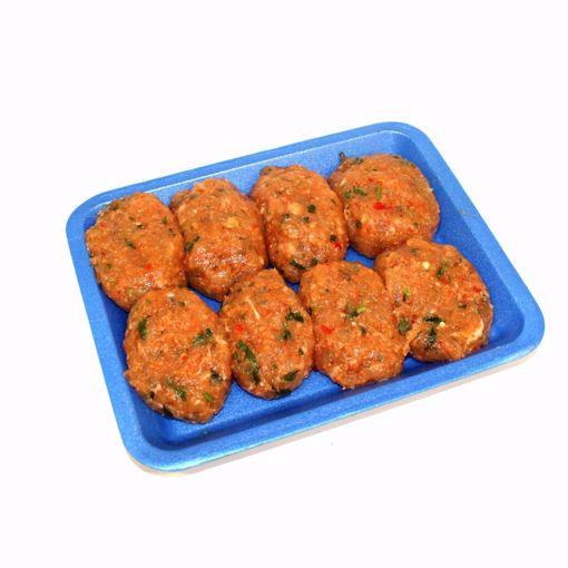 Picture of Chicken Kofte (Min. 550Gr)