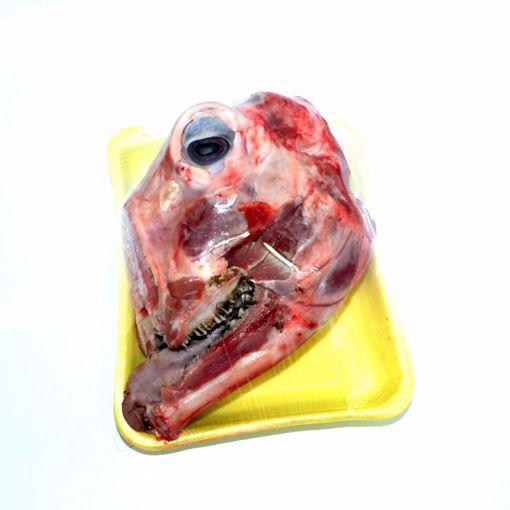 Picture of Lamb Head Single