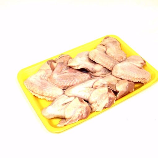 Picture of Chicken Wings 800Gr