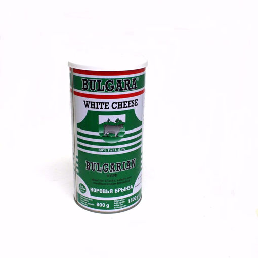 Picture of Bulgarian Cow Cheese In Brine 800G