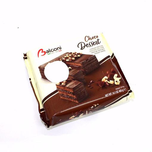 Picture of Balconi Chocolate Dessert 400G