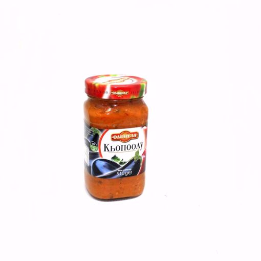 Picture of Olineza Eggplant Appetizer 510G