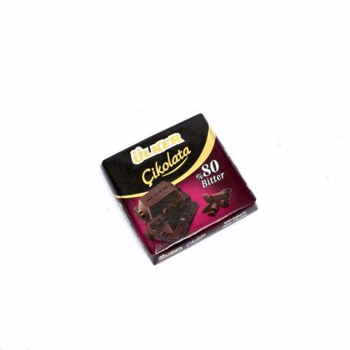 Picture of Ulker 80% Dark Chocolate 60G