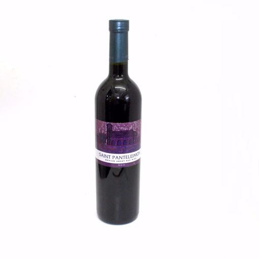 Picture of Keo Saint Panteleimon Medium Sweet Red Wine 75Cl