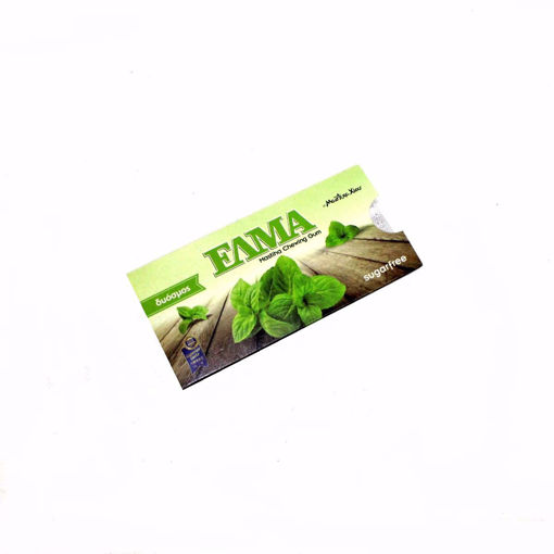 Picture of Elma Spearmint Chewing Gum 13G