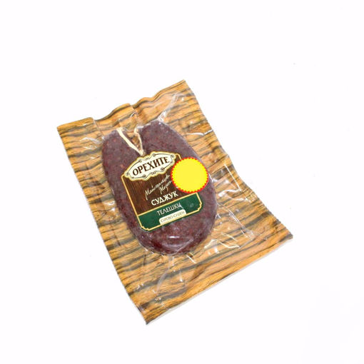 Picture of Orehite Raw-Dried Veal Sujuk 160G