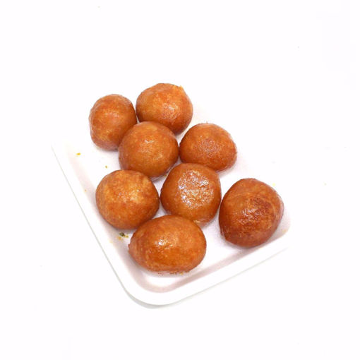 Picture of Lokma 5 Pack