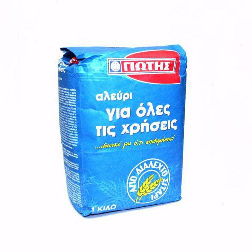 Picture of Jotis All Purpose Flour 1Kg
