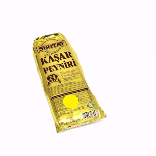 Picture of Suntat Kashkaval Cheese 750G