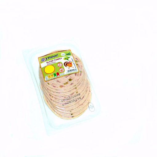 Picture of Aynoor Sliced Turkey With Olives 150G