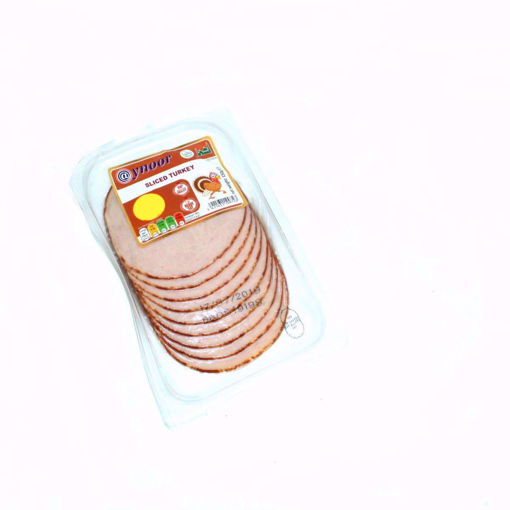 Picture of Aynoor Sliced Turkey 150G