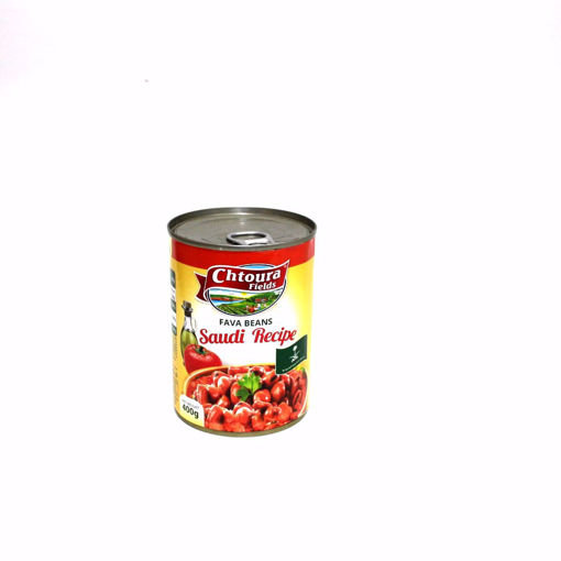Picture of Chtoura Fava Beans Saudi Recipe 400G