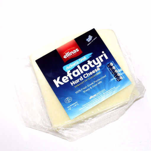 Picture of Ellinas Kefalotyri Hard Cheese 250G