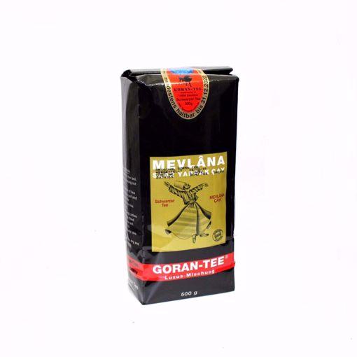 Picture of Goren Mevlana Tea 500G