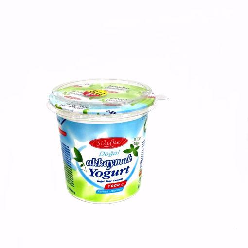 Picture of Silifke Natural Yoghurt 3.8%, 1Kg