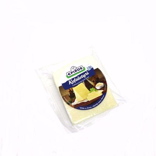 Picture of Epiros Kefalotyri Hard Cheese 270G