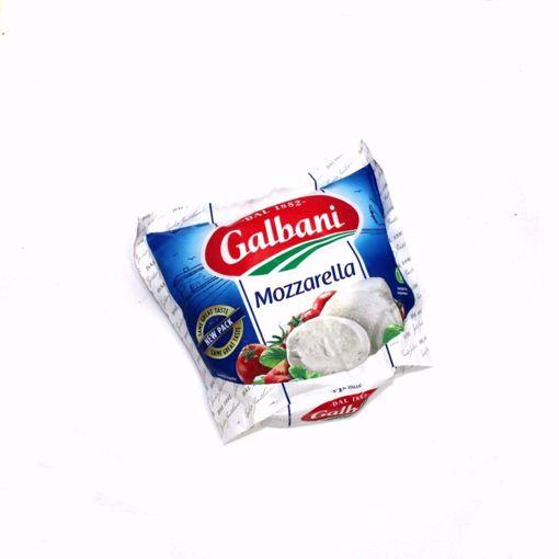 Picture of Galbani Mozzarella 125G