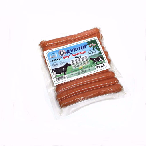 Picture of Aynoor Beef Sausage 400G
