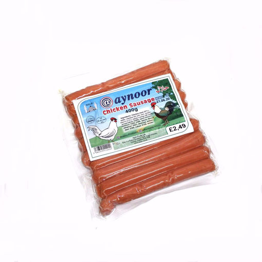 Picture of Aynoor Chicken Sausage 400G