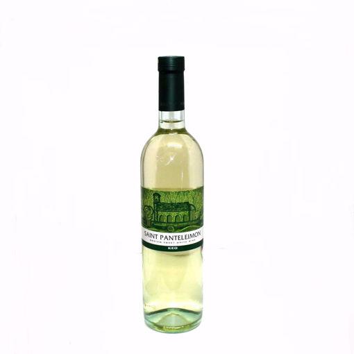 Picture of Keo Saint Panteleimon Wine 75Cl