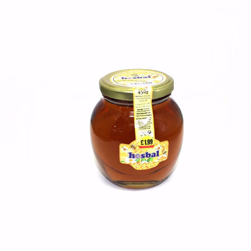 Picture of Hasbal Syrup With Honey 450G