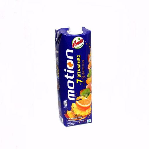 Picture of Amita Motions 7 Vitamins Juice 1L