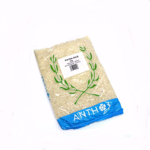 Picture of Anthos Patna Rice 1Kg