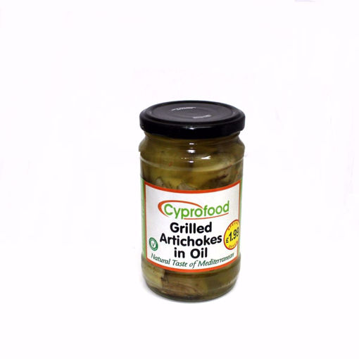 Picture of Cyprofood Grilled Artichokes In Oil 300G