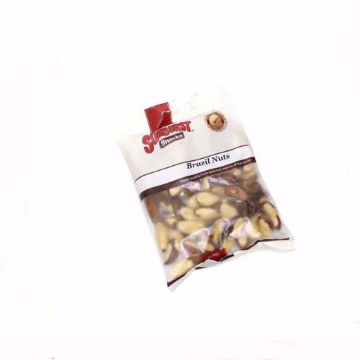 Picture of Sunburst Brazil Nuts 160G