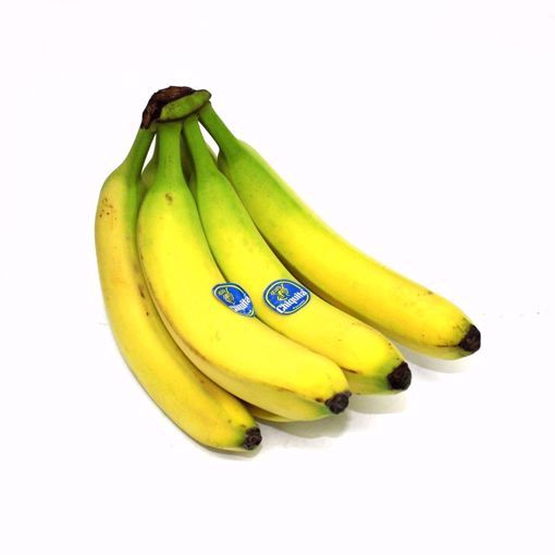 Picture of Banana 1Kg