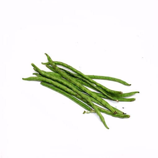 Picture of Fresh Black Eye Beans 500Gr