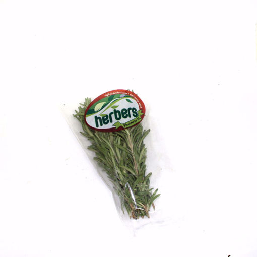 Picture of Fresh Rosemary 50Gr