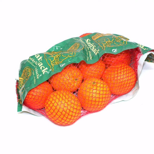 Picture of Packed Orange 2Kg