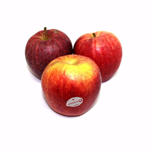 Picture of Royal Gala Apple 3 Pack