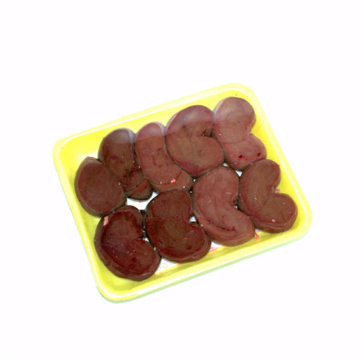 Picture of Lamb Kidney 500Gr