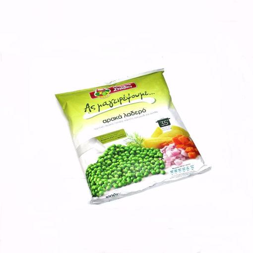 Picture of Frozen Peas Casserole Mix 1Kg