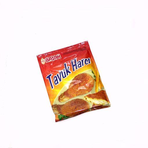 Picture of Basak Chicken Spice Mix 80G