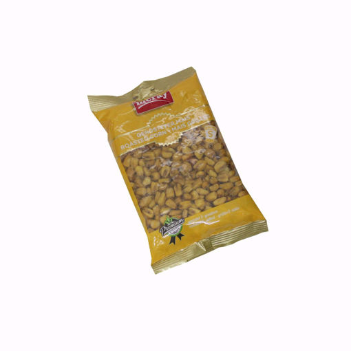 Picture of Meray Roasted & Salted Corn 150G