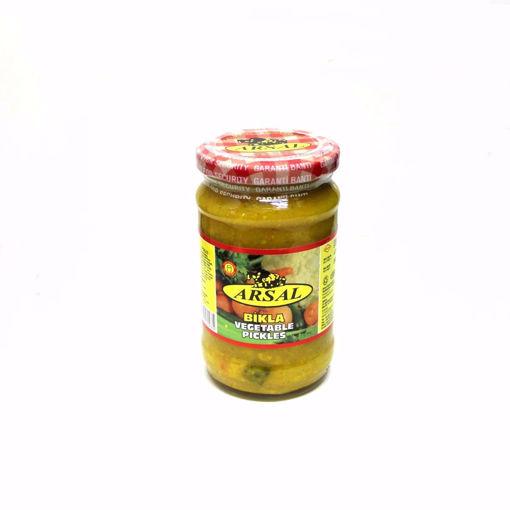 Picture of Arsal Vegetable Pickles / Bikla 300G