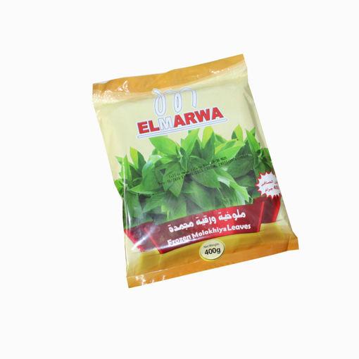 Picture of Elmawra Frozen Molehia Leaves 400G