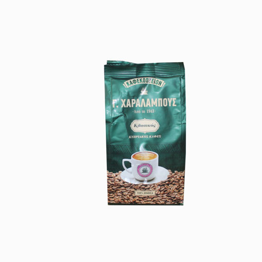 Picture of Charalambous Coffee 200G