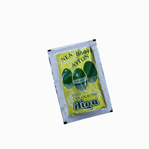 Picture of Green Egg Colouring Single